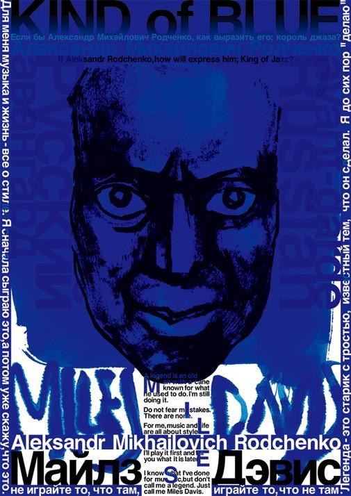 """Jisuke Matsuda jisukematsuda """"BLUE"""" If Miles by Rodchenko"""