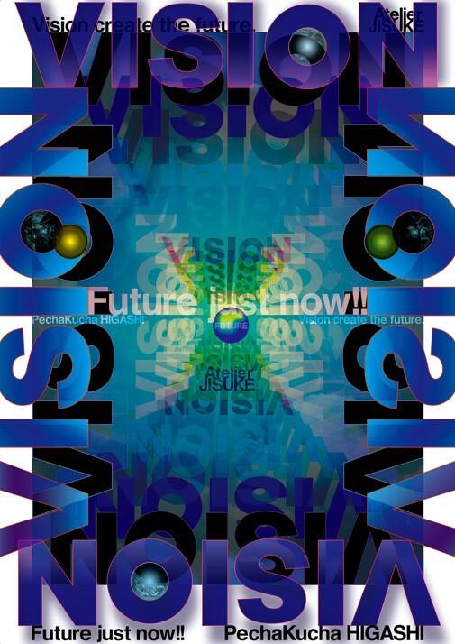 Jisuke Matsuda jisukematsuda VISION Machine