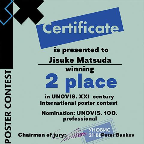 Jisuke Matsuda jisukematsuda UNOVIS100